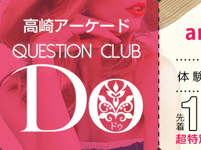 QUESTION CLUB Do